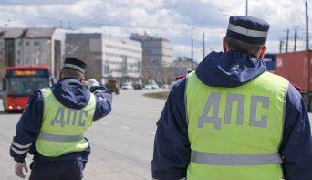 дорожно патрульная служба на дороге